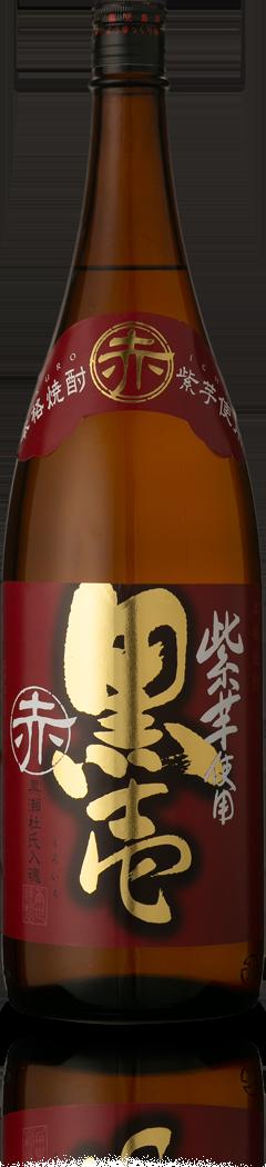 芋焼酎 赤黒壱 1.8l